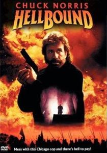 HELLBOUND DVD