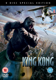 kong2005